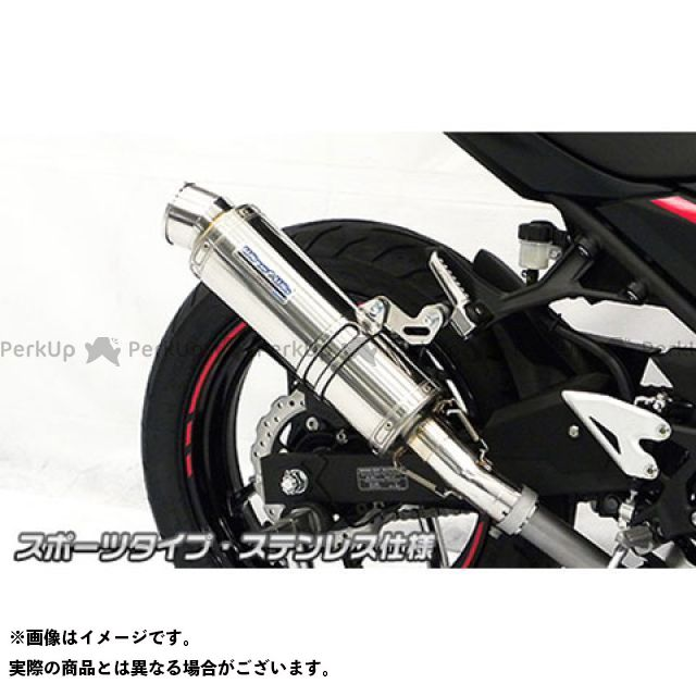 WirusWin ニンジャ250 マフラー本体 Ninja250(2BK-EX250P)用 スリップオンマフラー スポーツタイプ サイレンサー:ステンレス仕様 ウイルズウィン
