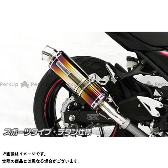 【エントリーで最大P21倍】WirusWin ニンジャ250 マフラー本体 Ninja250(2BK-EX250P)用 スリップオンマフラー スポーツタイプ サイレンサー:チタン仕様 ウイルズウィン
