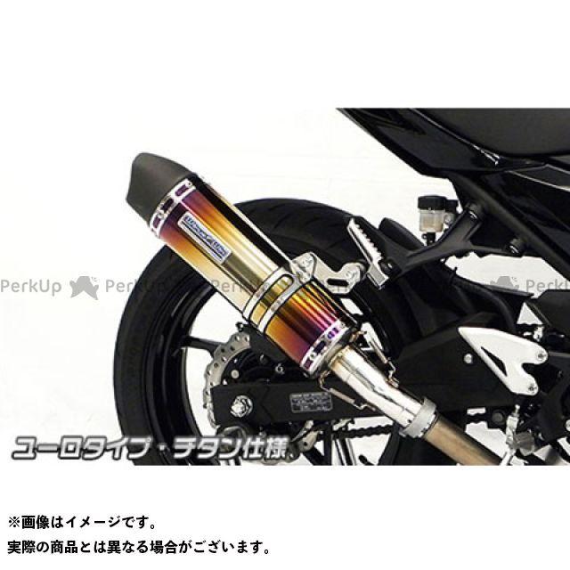 WirusWin ニンジャ400 マフラー本体 Ninja400(2BL-EX400G)用 スリップオンマフラー ユーロタイプ サイレンサー:チタン仕様 ウイルズウィン