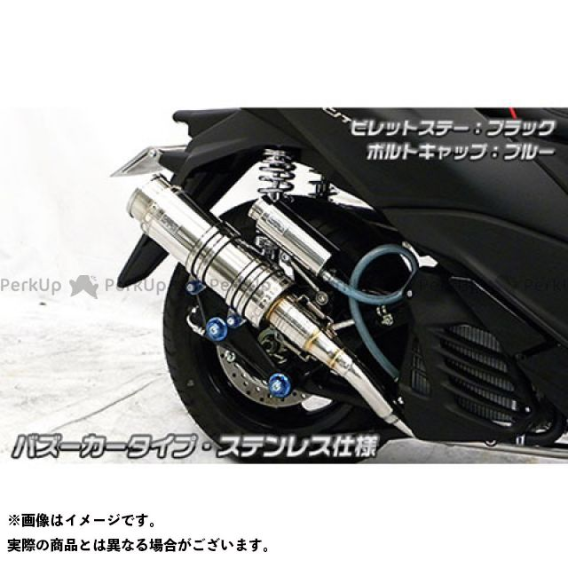 WirusWin トリシティ125 マフラー本体 トリシティ125(2BJ-SEC1J)用 アニバーサリーマフラー バズーカータイプ ブラックカーボン仕様 ビレットステー:ブラック ボルトキャップ:レッド オプション:なし ウイルズウィン