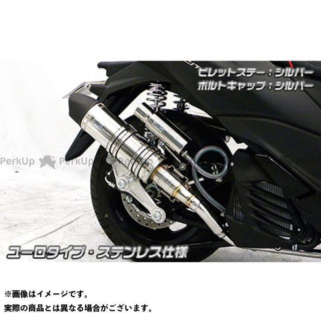 WirusWin トリシティ125 マフラー本体 トリシティ125(2BJ-SEC1J)用 アニバーサリーマフラー ユーロタイプ ステンレス仕様 ビレットステー:シルバー ボルトキャップ:ブラック オプション:なし ウイルズウィン