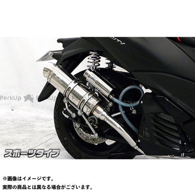 WirusWin トリシティ125 マフラー本体 トリシティ125(2BJ-SEC1J)用 ロイヤルマフラー スポーツタイプ オプション:オプションC+E(ブラック) ウイルズウィン