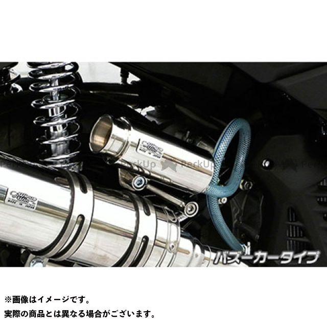 【無料雑誌付き】WirusWin トリシティ125 燃料・オイル関連パーツ トリシティ125(2BJ-SEC1J)用 ブリーザーキャッチタンク バズーカータイプ ウイルズウィン