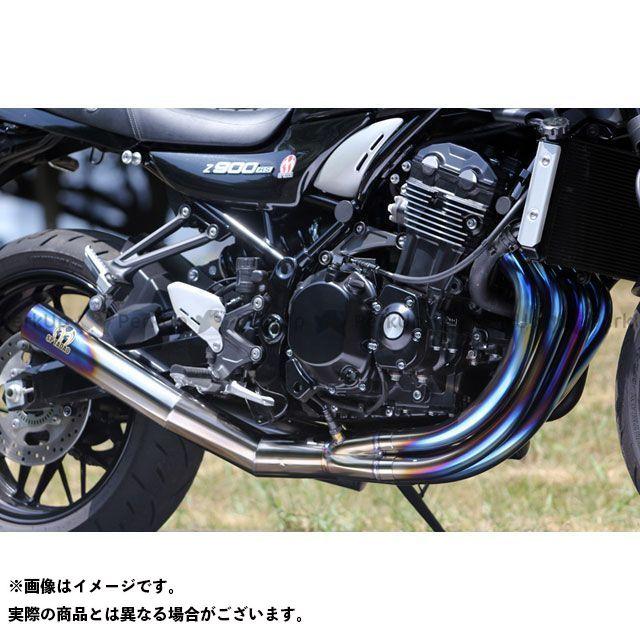 【エントリーで更にP5倍】スペシャルパーツタダオ Z900RS マフラー本体 POWER BOX FULL 4in1 TitanBlue SP忠男