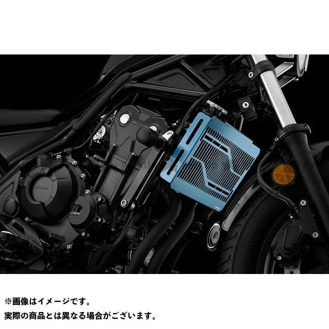 BIKERS レブル500 ラジエター関連パーツ H0443 ステンレスラジエターガード(ブルー)