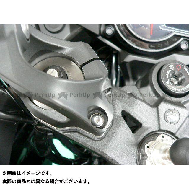 ビートジャパン ニンジャH2(カーボン) ハンドル周辺パーツ ハンドルアップスペーサー(ブラック) 10mmアップ