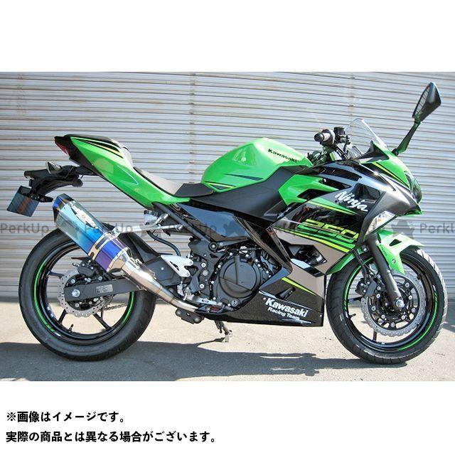 ビートジャパン ニンジャ250 マフラー本体 NASSERT-R Evolution Type II チタンレーシングマフラー(ブルーチタン) BEET