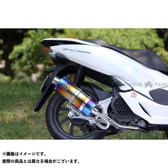 【無料雑誌付き】スペシャルパーツタダオ PCX150 マフラー本体 PURE SPORT SilentVersion TitanBlue SP忠男