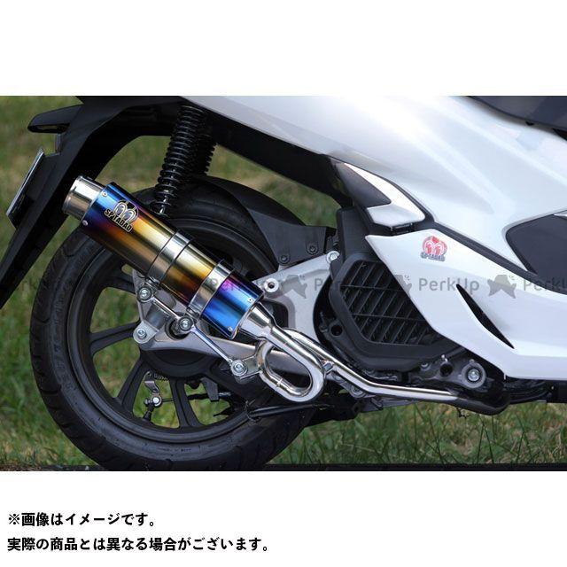 スペシャルパーツタダオ PCX150 マフラー本体 PURE SPORT S TitanBlue SP忠男