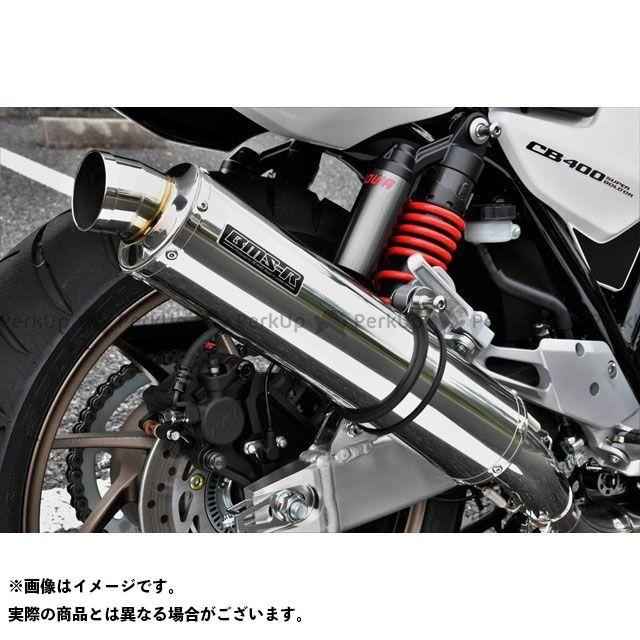 【エントリーで更にP5倍】BMS RACING FACTORY CB400スーパーボルドール CB400スーパーフォア(CB400SF) マフラー本体 R-EVO スリップオンマフラー ステンレス 政府認証 BMS