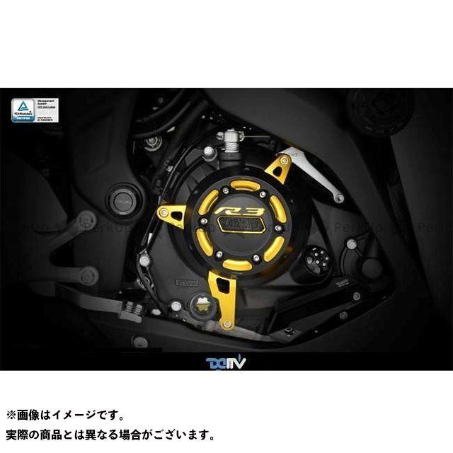 Dimotiv YZF-R3 スライダー類 エンジンプロテクトカバー YZF-R3 右  カラー:ゴールド ディモーティブ