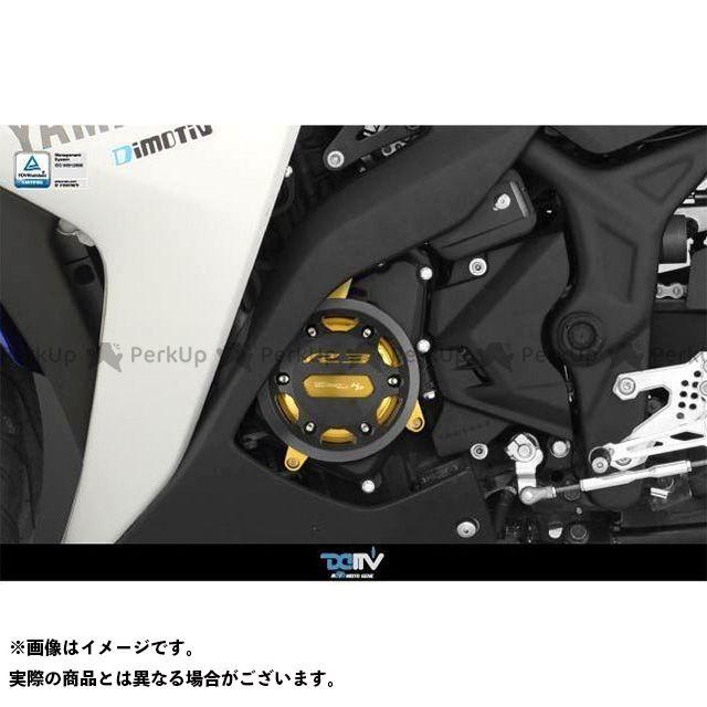 【エントリーで更にP5倍】Dimotiv YZF-R3 スライダー類 エンジンプロテクトカバー YZF-R3 左  カラー:ゴールド ディモーティブ