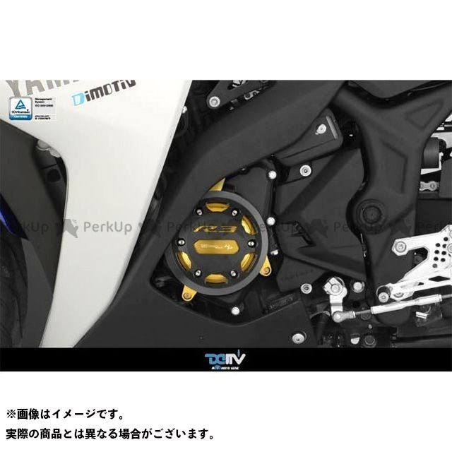 Dimotiv YZF-R3 スライダー類 エンジンプロテクトカバー YZF-R3 左  カラー:ブラック ディモーティブ