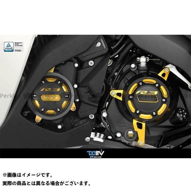 【エントリーで最大P21倍】Dimotiv YZF-R3 スライダー類 エンジンプロテクトカバーYZF-R3 左右セット カラー:ゴールド ディモーティブ