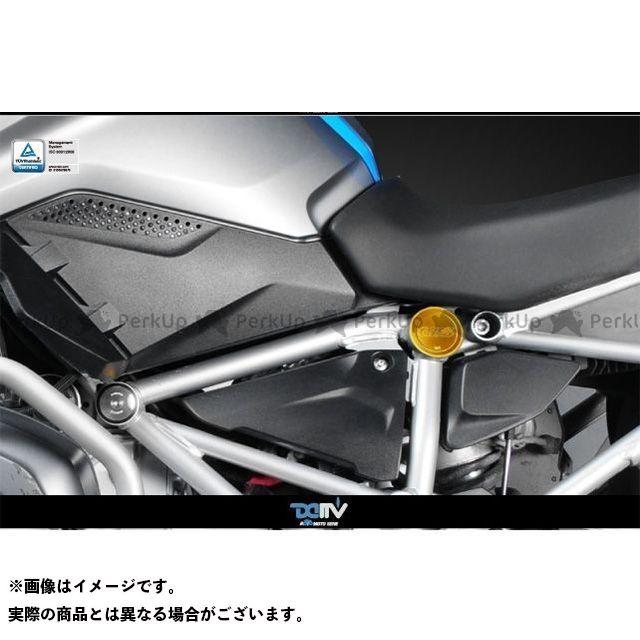 Dimotiv その他フレーム関連パーツ フレームホールカバー R1200GS 上 カラー:チタン ディモーティブ