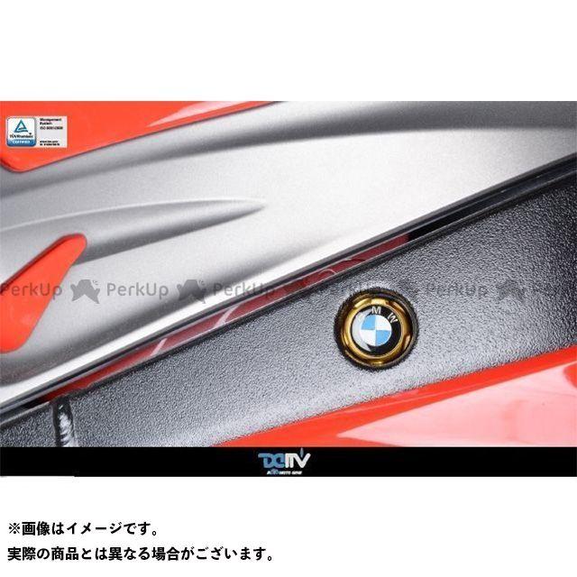 Dimotiv その他フレーム関連パーツ フレームホールカバー S1000RR 上 カラー:チタン ディモーティブ