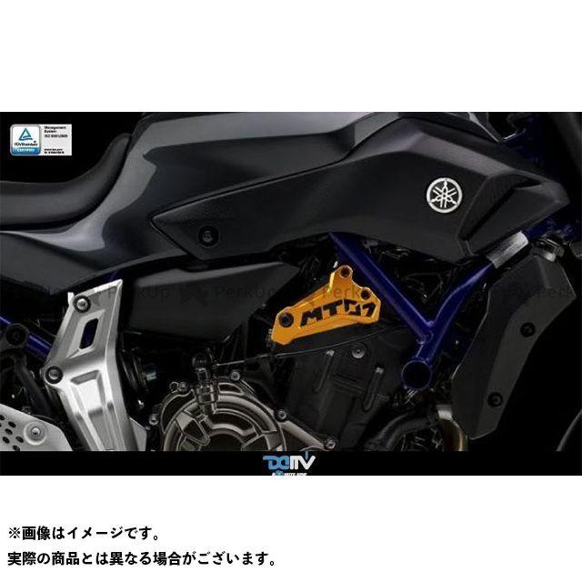 Dimotiv ドレスアップ・カバー インジェクションカバー MT-07 カラー:ブラック ディモーティブ