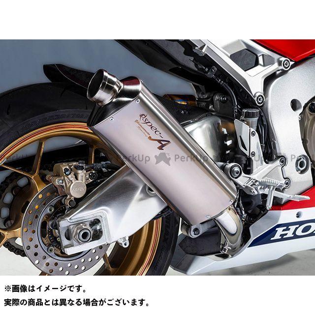 【エントリーで最大P21倍】YAMAMOTO RACING CBR1000RRファイヤーブレード マフラー本体 17~CBR1000RR SPEC-A TYPE-S 認証 ヤマモトレーシング