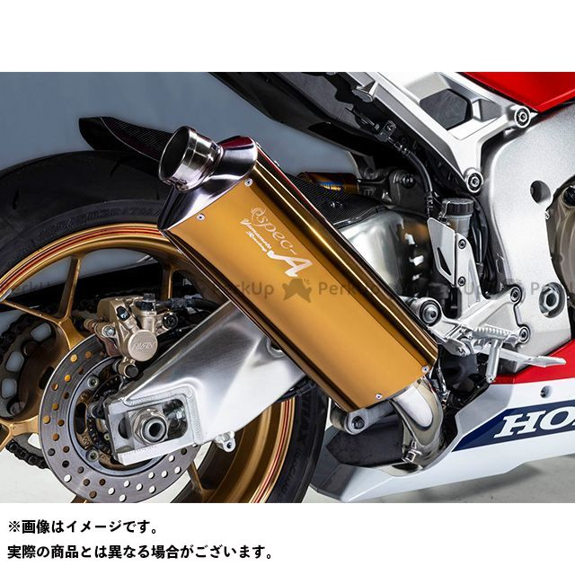 【エントリーで最大P23倍】YAMAMOTO RACING CBR1000RRファイヤーブレード マフラー本体 17~CBR1000RR SPEC-A TYPE-S ゴールド 認証 ヤマモトレーシング