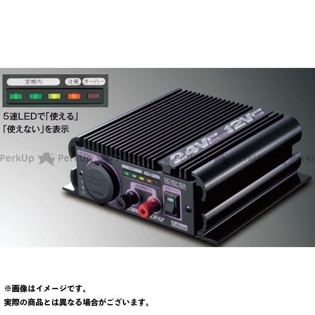 Cellstar カーナビ・カーエレクトロニクス DC/DCコンバーター DC-512 セルスター