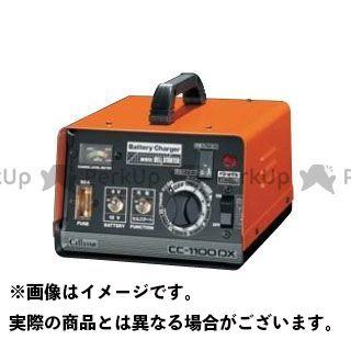 Cellstar バッテリー バッテリー充電器 CC-1100DX セルスター