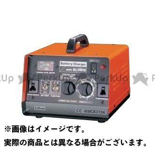 Cellstar バッテリー バッテリー充電器 CC-2200DX セルスター