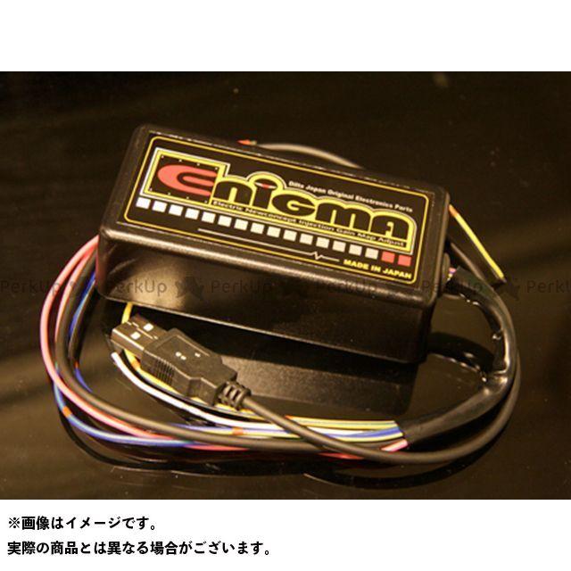 ディルツジャパン ジョグZR ボックス CDI・リミッターカット ENIGMA インジェクションコントローラー YAMAHA ジョグZR(JBH-SA39J)/VOX USB接続モデル  DILTS JAPAN