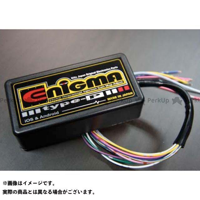 ディルツジャパン グロム CDI・リミッターカット ENIGMA インジェクションコントローラー HONDA グロム/MSX125(JC61) Type-P Bluetooth接続 リプレイサー内蔵モデル DILTS JAPAN