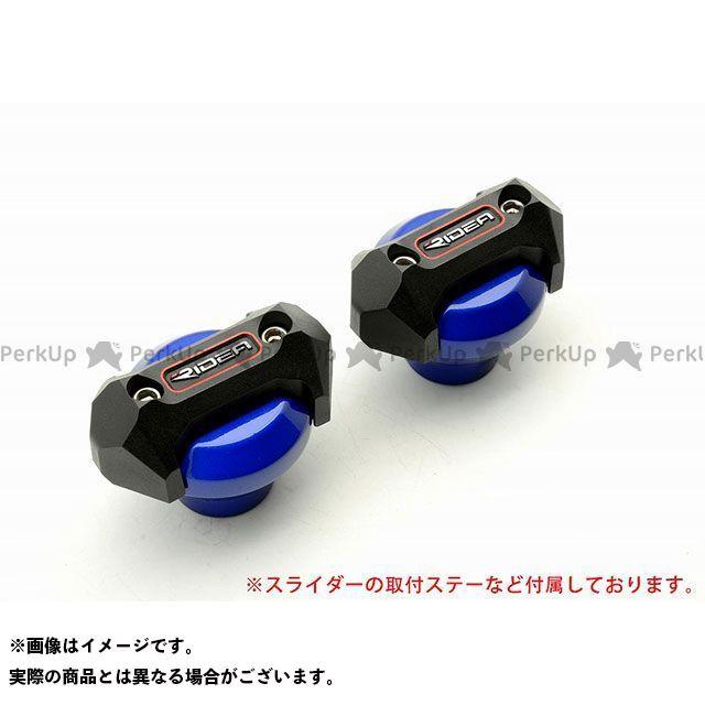 【エントリーでポイント10倍】送料無料 リデア GSX-S125 スライダー類 フレームスライダー メタリックタイプ(ブルー)