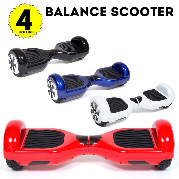 【送料無料】バランススクーター スケートボード