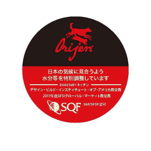 オリジン 6フィッシュドッグ 11.3kg(オリジンキャンペーン4月末まで)