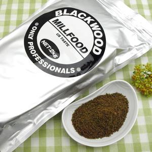 ブラックウッド ミル5000 8kg(2kg×4)