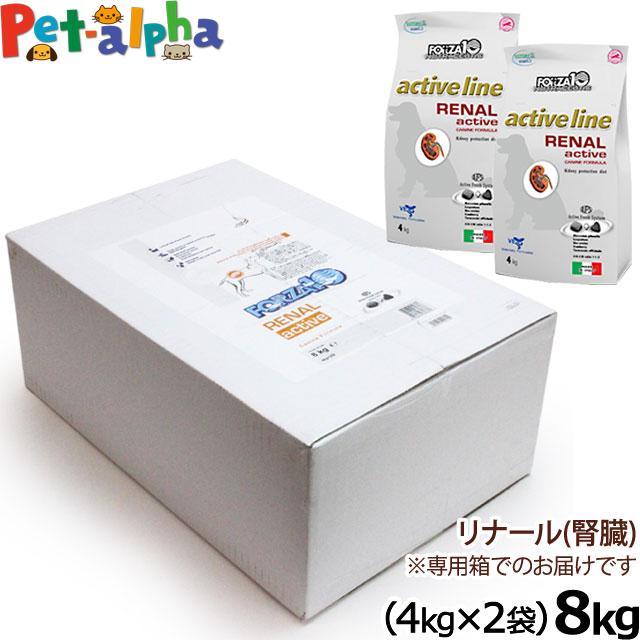 【クーポン配布中】フォルツァ10 フォルツァディエチ リナールアクティブ8kg (パッケージ、内容成分変更済み)(画像準備中)ドッグフード ドックフード