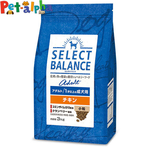 【クーポン配布中】セレクトバランス アダルト チキン小粒7kg