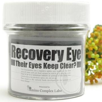 【クーポン配布中】アミノコンプレックス リカバリーアイ100g 眼の栄養補給と健康維持(お取り寄せ商品)