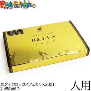 【クーポン配布中】Premium乳酸菌H&JIN GOLD(ゴールド)人用30包(1.5g×30)(お取り寄せ)