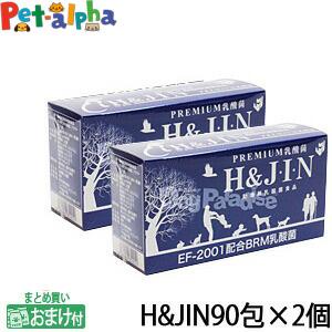 Premium乳酸菌H&JIN(動物用90包)×2個+お魚おやつ付