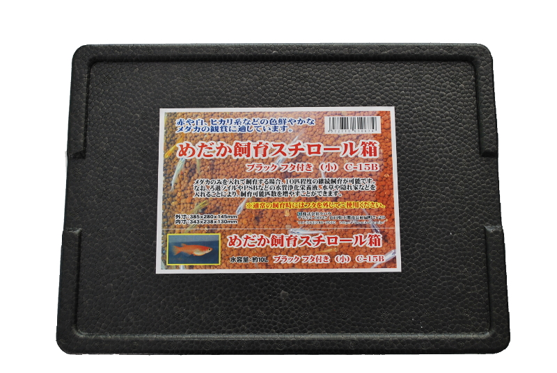 *4 case black Styrofoam box (with the cover) for the () killifish breeding