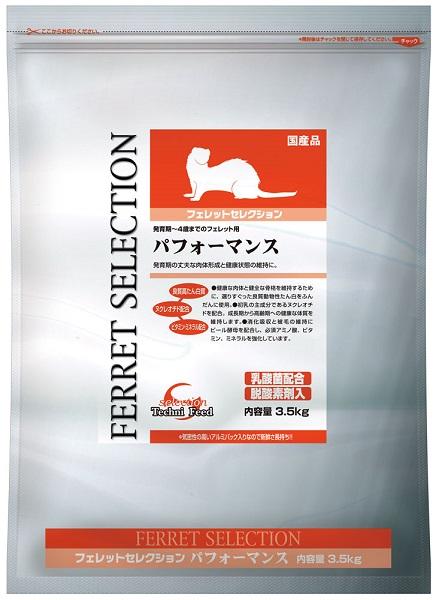 【送料無料】ケース販売 イースター フェレットセレクション パフォーマンス 3.5kg x 3袋