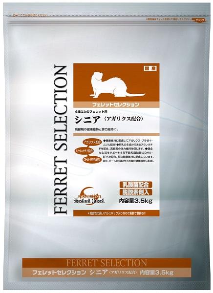 【送料無料】ケース販売 イースター フェレットセレクション シニア 3.5kg x 3袋