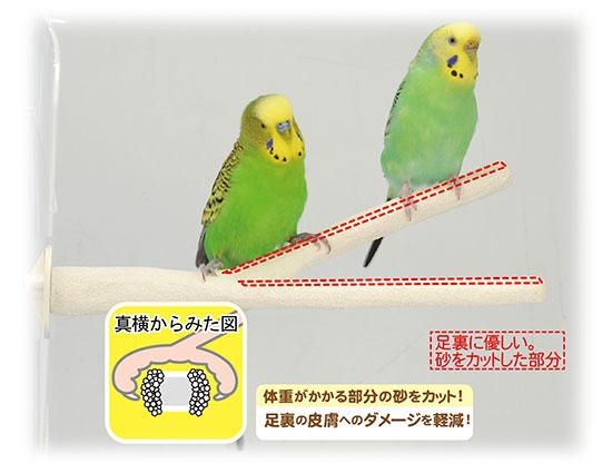 (在庫限り) SANKO 三晃商会 爪とぎパーチ Y型