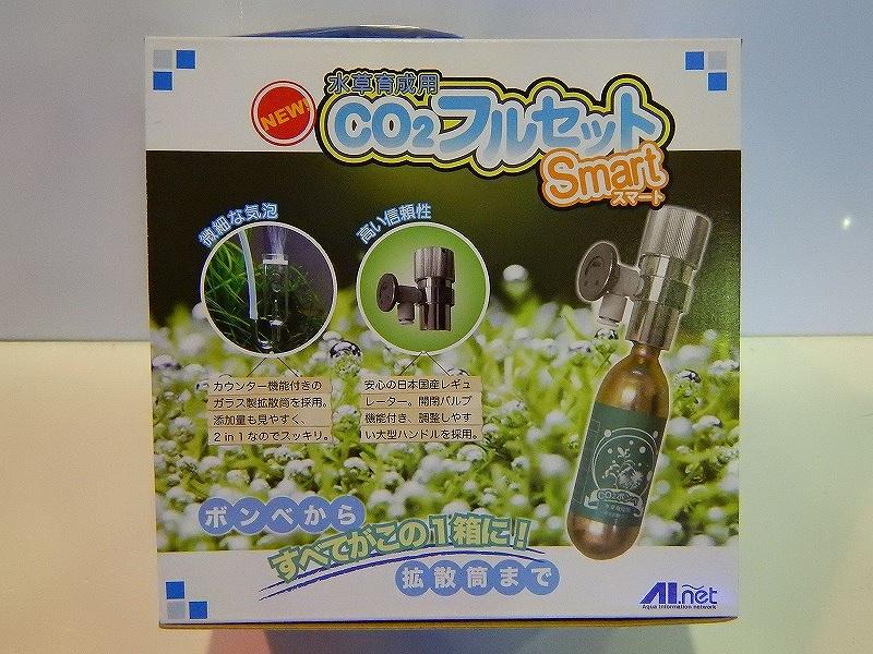 【飼育用品・器具】【Co2添加器具】Co2フルセット スマート (淡水用)(メーカー保証付き)