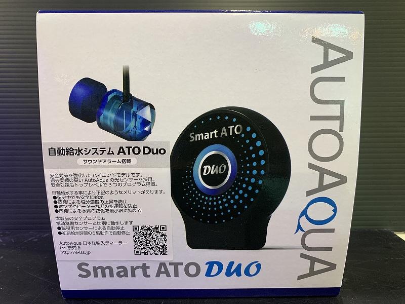 【飼育用品・器具】【自動給水システム】AUTOAQUA Smart ATO Duo スマートATO デュオ(淡水 海水 両用)(メーカー保証付き)