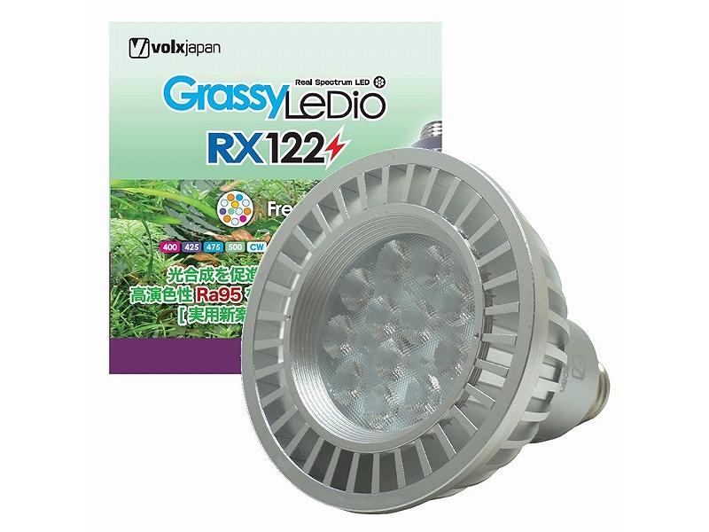 【飼育用品・器具】【照明器具】【LEDライト】GrassyLeDioRX122 グラッシーレディオ RX122 フレッシュ(淡水用)(メーカー保証付き)