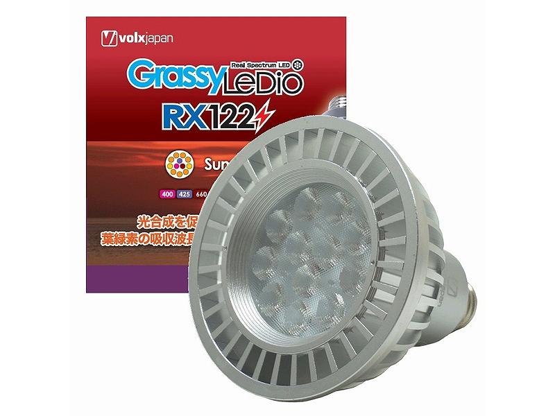 【飼育用品・器具】【照明器具】【LEDライト】GrassyLeDioRX122 グラッシーレディオ RX122 サンセット(淡水海水用)(メーカー保証付き)