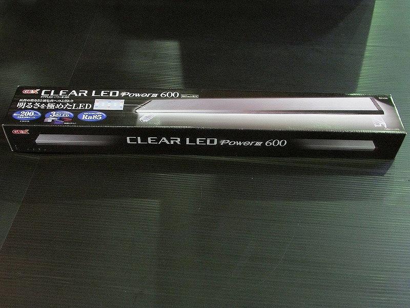 【飼育用品・器具】【照明器具】【LEDライト】クリアLED POWER3 600(淡水海水用)(メーカー保証付き)