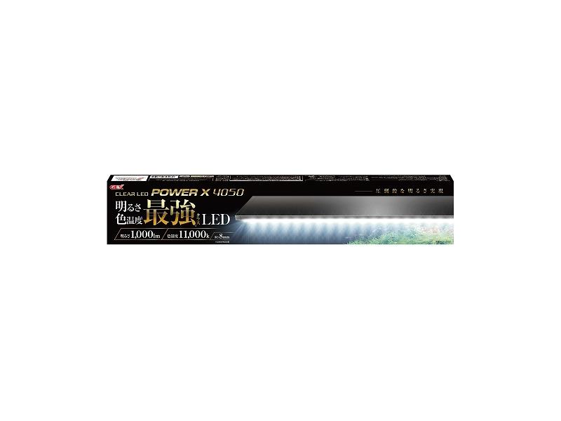【飼育用品・器具】【照明器具】【LEDライト】クリア LED POWER X 4050(淡水海水用)(メーカー保証付き)