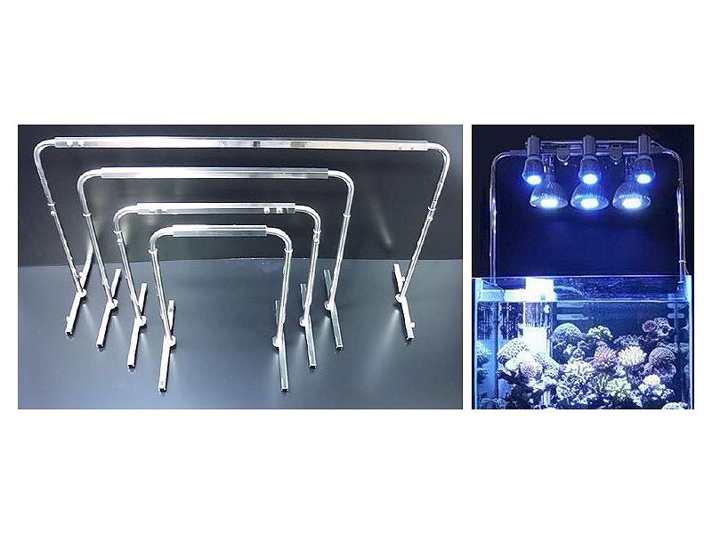 【飼育用品・器具】【照明器具】レディオアーチ301 (淡水海水用)(メーカー保証付き)