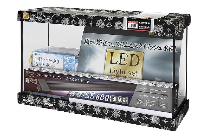 【飼育用品・器具】【水槽】レグラスF-600SH/B F-LEDライトセット(淡水 海水用)