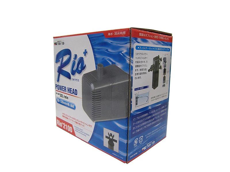 【飼育用品・器具】【ポンプ】カミハタ Rio+2100 水中ポンプ(淡水 海水用)